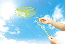 ぐるぐるびゅーん おもちゃ 玩具 竹とんぼ ヘリコプター 空 飛ばす 外遊び わんぱく キッズ 子供 アーテック 6832