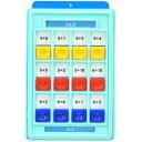 ポケットスタディ 足し算+引き算セット たし算 ひき算 計算 算数 勉強 教材 知育玩具 楽しい 子供 アーテック 7412