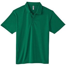 DXドライポロシャツ M グリーン 025 半袖 ポロ ドライメッシュ 男女兼用 運動会 イベント クラス 団体 アーテック 38559