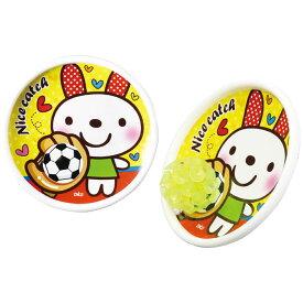 ぴったんこキャッチ ミット ボール セット キャッチボール 玩具 おもちゃ 外遊び 運動 スポーツ 子供用 アーテック 3059