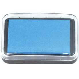 カラースタンプ台 ブルー スタンプ インク スタンプ台 朱肉 ハンコ 印鑑 インクパッド 携帯 便利 アーテック 24128