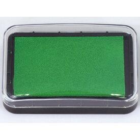 カラースタンプ台 グリーン スタンプ インク スタンプ台 朱肉 ハンコ 印鑑 インクパッド 携帯 便利 アーテック 24129