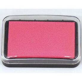 カラースタンプ台 ピンク スタンプ インク スタンプ台 朱肉 ハンコ 印鑑 インクパッド 携帯 便利 アーテック 24131