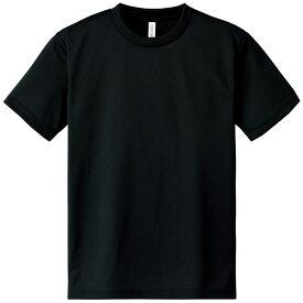 DXドライTシャツ L ブラック 005 半袖 メッシュ Tシャツ 大人サイズ 男女兼用 普段着 運動 ダンス アーテック 38476