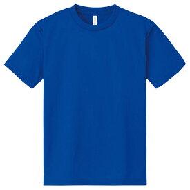 DXドライTシャツ M ロイヤルブルー 032 半袖 メッシュ Tシャツ 大人サイズ 男女兼用 普段着 運動 ダンス アーテック 38487