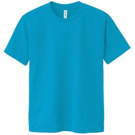 DXドライTシャツ S ターコイズ 034 半袖 メッシュ Tシャツ 大人サイズ 男女兼用 普段着 運動 ダンス アーテック 38490