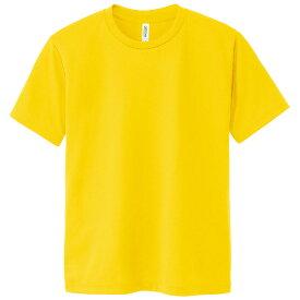 DXドライTシャツ LL デイジー 165 半袖 メッシュ Tシャツ 大人サイズ 男女兼用 普段着 運動 ダンス アーテック 38501