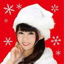 サンタ帽子 ホワイト サンタクロース クリスマス ボンボン キャップ コスプレ 小道具 仮装 変装 クリアストーン 45603…