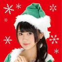 サンタ帽子 グリーン サンタクロース クリスマス ボンボン キャップ コスプレ 小道具 仮装 変装 クリアストーン 45603…