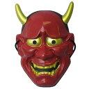 民芸品お面 般若 赤 和面 お面 マスク 覆面 和装 和風 歌舞伎 コスプレ 小道具 グッズ アイテム 仮装 変装 クリアスト…