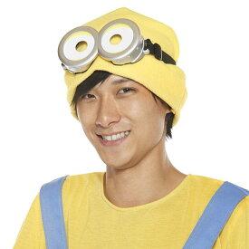 公式 正規ライセンス Minion Goggle ミニオンゴーグル ミニオンズ ハロウィン コスプレ コスチューム 衣装 仮装 変装 小道具 グッズ RUBIES JAPAN 95935