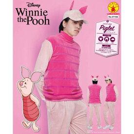 公式 正規ライセンス Costume Adult Piglet ディズニー くまのプーさん ピグレット ハロウィン コスプレ コスチューム メンズサイズ 衣装 仮装 変装 RUBIES JAPAN 37184