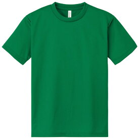 DXドライTシャツ M グリーン 半袖 Tシャツ 運動会 イベント 衣装 仮装 コスチューム 競技 遊戯 ダンス アーテック 38509