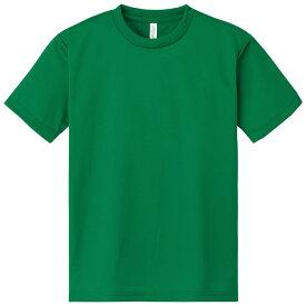 DXドライTシャツ L グリーン 半袖 Tシャツ 運動会 イベント 衣装 仮装 コスチューム 競技 遊戯 ダンス アーテック 38510