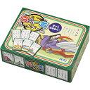 百人一首 カードゲーム(ナレーションCD付) 和歌 歌がる かるた お正月 イベント ゲーム 室内 昔ながら 遊び 玩具 大人 子供 アーテック 7504