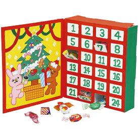 クリスマスアドベントカレンダー Xmas 図工 工作 手作り オリジナル 子供用 日用品 雑貨 パーティー プレゼント アーテック 77688