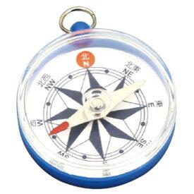 方位磁石 小 方位磁針 磁針 コンパス 磁気コンパス 羅針盤 登山 オリエンテーリング 方位確認 道具 アーテック 2650