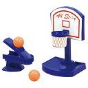ミニバスケットボール バスケ バスケットボール おもちゃ 玩具 室内遊び 外遊び ゲーム 子供用 プレゼント アーテック…