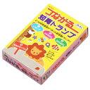つながる知育トランプ トランプ カードゲーム 知育玩具 玩具 おもちゃ 遊ぶ 学ぶ 学習 アーテック 7925