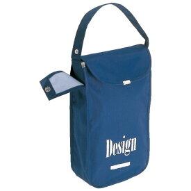 デザインバッグ 紺 絵具バッグ 絵具入れ 画材バッグ 画材入れ 道具バッグ 道具入れ かばん 図工 美術 アーテック 10300