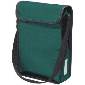 A4 ショルダースケッチバッグ 緑 絵具バッグ 絵具入れ 画材バッグ 画材入れ 道具バッグ 道具入れ かばん 図工 美術 アーテック 10314