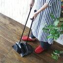 【あす楽】porte ブルーム&ダストパン BLACK ホウキとチリトリのセット ほうき ちりとり 掃除道具 おしゃれ インテリ…