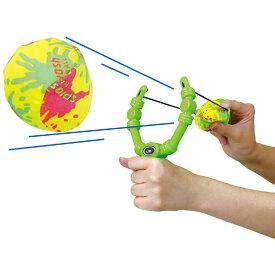 やわらかボールシューター ふんわり やわらか ハンドサイズ ボール 球 シューター 外遊び 玩具 おもちゃ 子供用 アーテック 6872