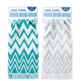 COOL TOWEL クールタオル 全2色 冷却タオル 冷感タオル タオル GW 夏 涼しい スポーツ アウトドア 日繊商工 CO-1003