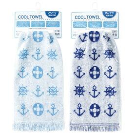 COOL TOWEL クールタオル 全2色 冷却タオル 冷感タオル タオル GW 夏 涼しい スポーツ アウトドア 日繊商工 CO-1004