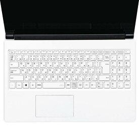 【代引不可】NEC LAVIE Note NEXT シリーズ キーボードカバー ダストカバー 防塵 抗菌加工 清潔 PC アクセサリ エレコム PKB-98LN1