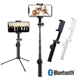 Bluetooth 自撮り棒 セルカ棒 13〜45cm伸縮 スマホ4.0〜6.5inch対応 回転ホルダー リモコン・三脚付 エレコム P-SSBTR