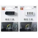 【あす楽】USBハブ 機能主義 直挿し3ポート バスパワー 480Gbps USB2.0 充電 高速データ転送 エレコム U2H-TZ325B