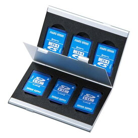 アルミ製 メモリーカードケース SDカード用 両面収納タイプ スタイリッシュ 収納トレー付 サンワサプライ FC-MMC5SDN2