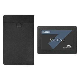 内蔵SSD 240GB 2.5インチ SerialATA接続 HDDケース付 データ移行ソフト 高速データ転送 耐振動 耐衝撃 省電力 エレコム ESD-IB0240G