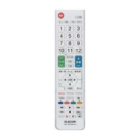 かんたんTVリモコン Panasonic パナソニック ビエラ用 メーカー別 液晶テレビリモコン 設定済 エレコム ERC-TV01WH-PA