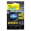 【代引不可】Nikon COOLPIX W300 デジカメ用 液晶保護フィルム 衝撃吸収 高精細 ARコート 高光沢 指紋防止 エアーレス…