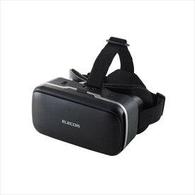 【代引不可】VRゴーグル DMMスターターセット 目幅調節機構 眼鏡対応 スマホ 4.0〜6.5インチ対応 ブラック エレコム VRG-D02PBK