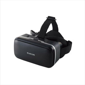 VRゴーグル DMMスターターセット 目幅調節機構 眼鏡対応 スマホ 4.0〜6.5インチ対応 ブラック エレコム VRG-D02PBK