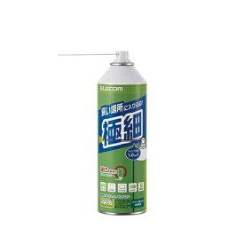 【代引不可】ダストブロワー エアダスター 極細チューブタイプ ホコリ除去 ECO ノンフロンタイプ グリーン購入法適合商品 エレコム AD-ECONT