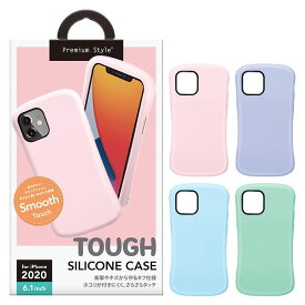 iPhone 12/iPhone 12 Pro シリコンタフケース 耐衝撃 耐振動 アンチダストコート シリコンケース PGA PG-20GSC05