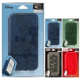 iPhone SE/8/7/6s/6 ガラスフリップケース Disney STAR WARS MARVEL 手帳型 マグネットロック機能 PGA PG-DGF20M