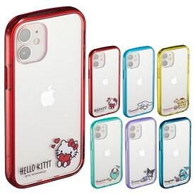 サンリオ iPhone 12 mini IJOY クリアケース 保護フィルム付 ハイブリッドケース サンクレスト i34ASA