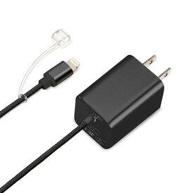 LightningコネクタAC充電器タフケーブルタイプ 2.1A ブラック PGA PG-LAC21A01BK