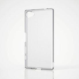 Xperia Z5 Compact SO-02H エクスペリアZ5コンパクト用ケース/カバー TPUケース 透明 クリア エレコム PD-SO02HUCTCR