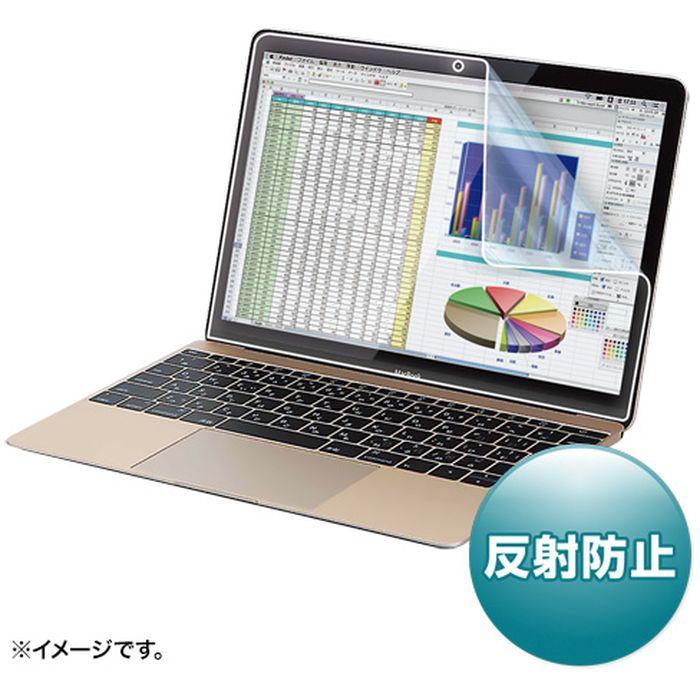 MacBook12インチ用液晶保護反射防止フィルム サンワサプライ LCD-MB12