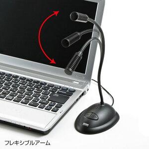USBマイクロホンパソコンのノイズの影響を受けにくいUSBデジタルマイクロホンサンワサプライMM-MCUSB25