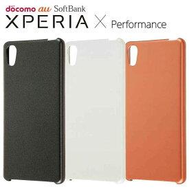 cd9407ab89 Xperia X Performance SO-04H/SOV33 エクスペリアXパフォーマンス ケース/カバー ハードケース