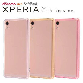 Xperia X Performance SO-04H/SOV33 エクスペリアXパフォーマンス ケース/カバー ハイブリッドケース レイアウト RT-RXPXPCC2