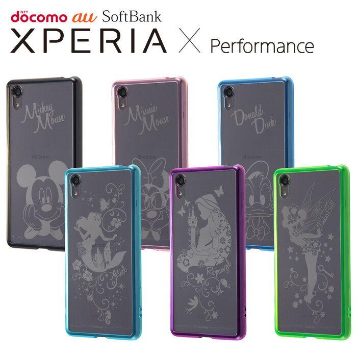 Xperia X Performance SO-04H/SOV33 エクスペリアXパフォーマンス ケース/カバー ディズニー ハイブリッドケース レイアウト RT-RDXPXPU