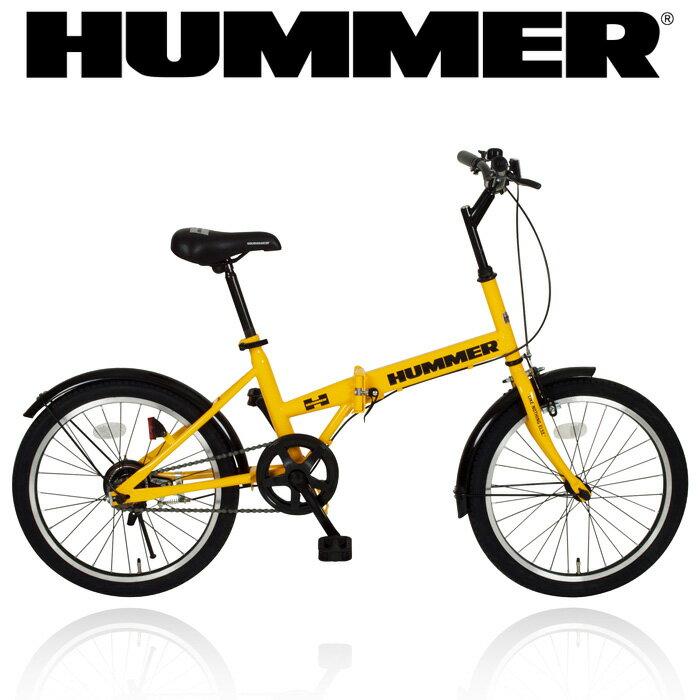 【代引不可】ハマー HUMMER FDB20R 自転車 20インチ 折りたたみ自転車 フレーム部分折りたたみ機能搭載で収納・移動に便利 イエロー ミムゴ MG-HM20R
